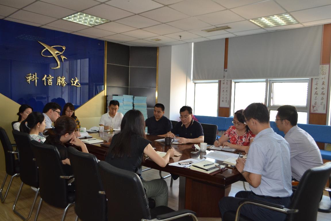 区编办领导班子及全体工作人员学习习近平总书记关于全面依法治国的重要论述