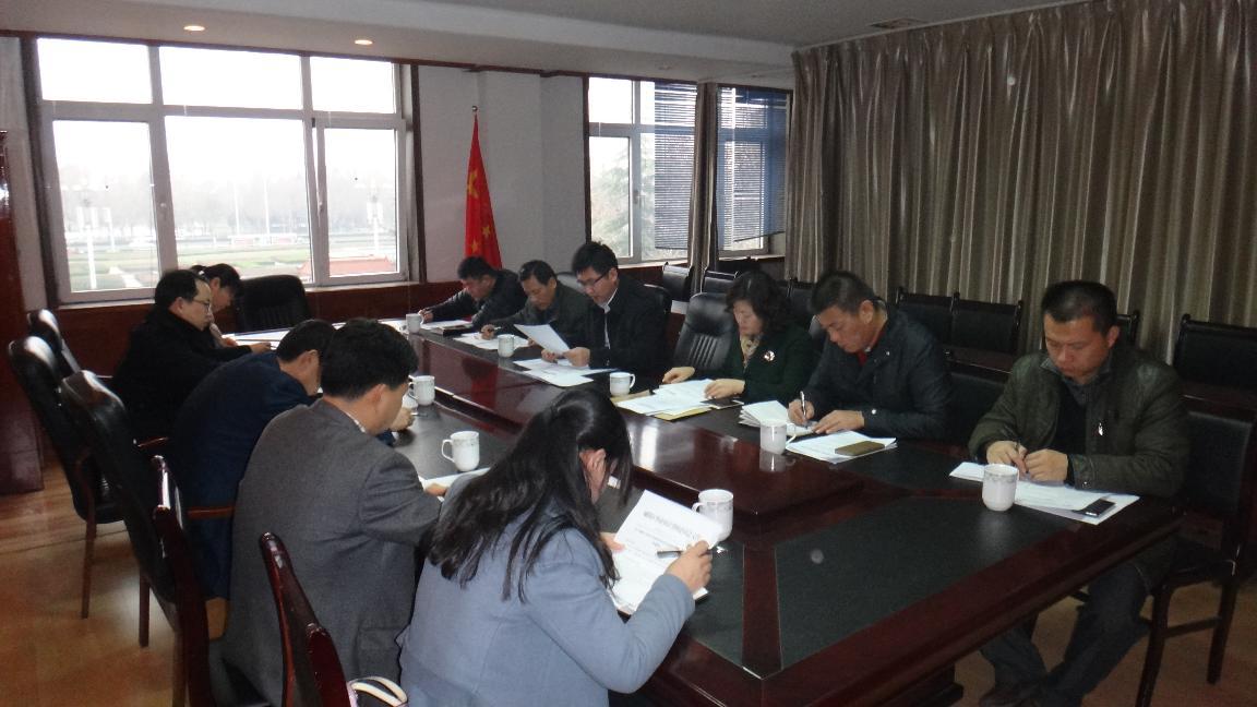 城阳区编委办部署事业单位绩效考核工作