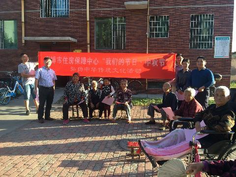 学雷锋志愿服务队到钱家村开展我们的节日中秋节弘扬中华传统文化活动