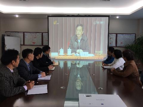 中心全体干部职工集中收看十九大报告政策宣讲