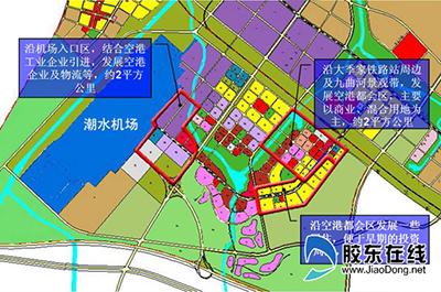 烟台蓬莱国际机场周边产业发展规划出炉