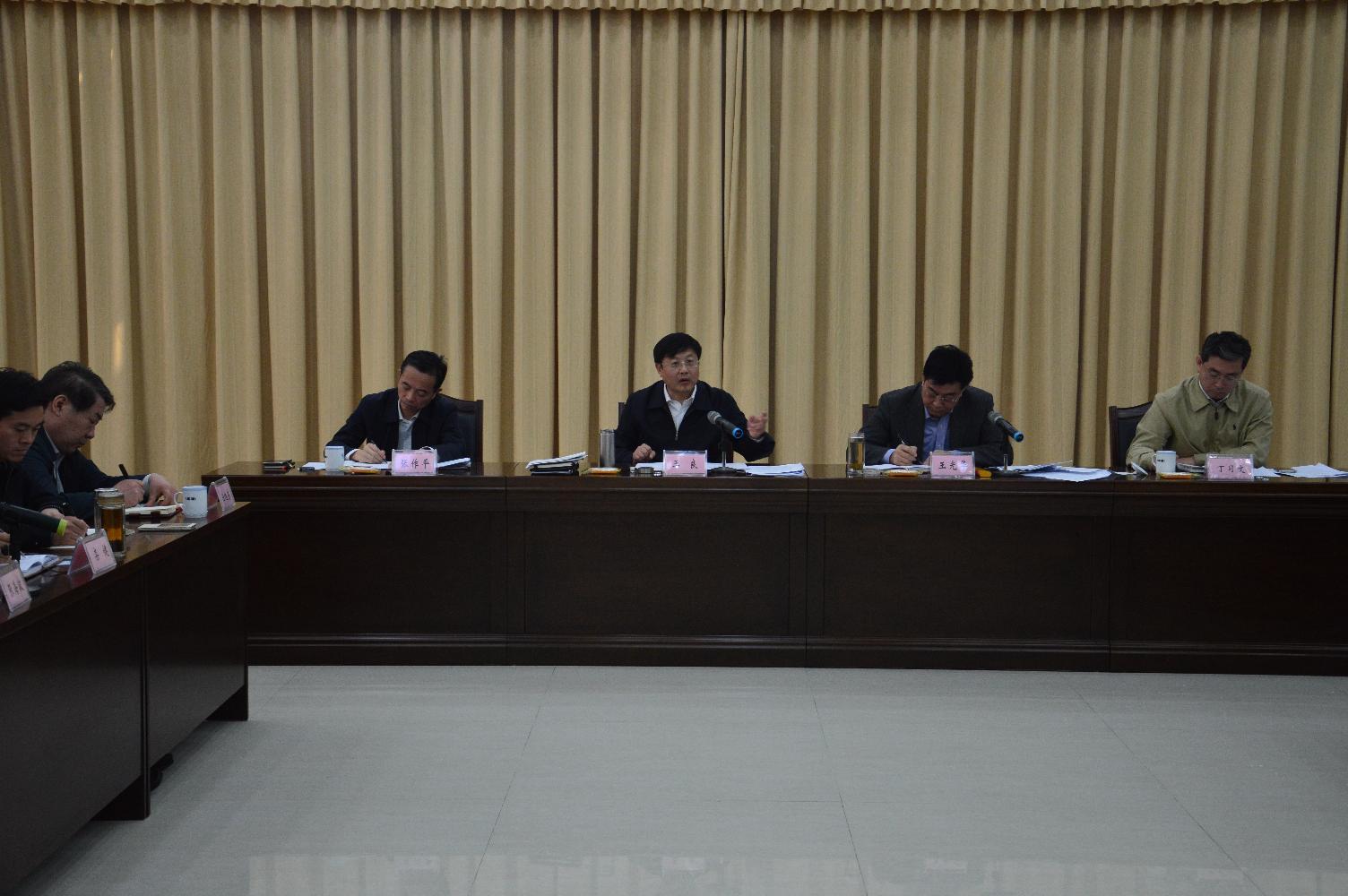 市委书记人大常委会主任王良到人防办公楼调研稳调促工作