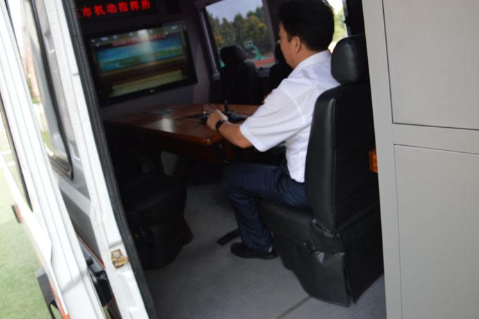 市委常委副市长王光华下达警报试鸣