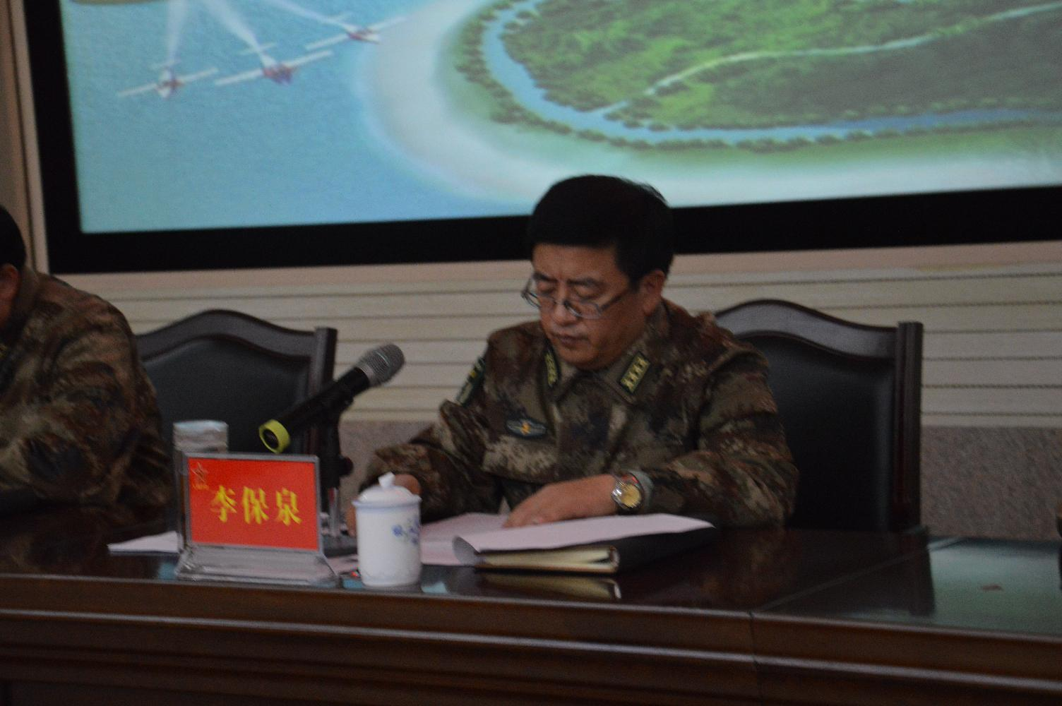 莱芜军分区政委参加会议