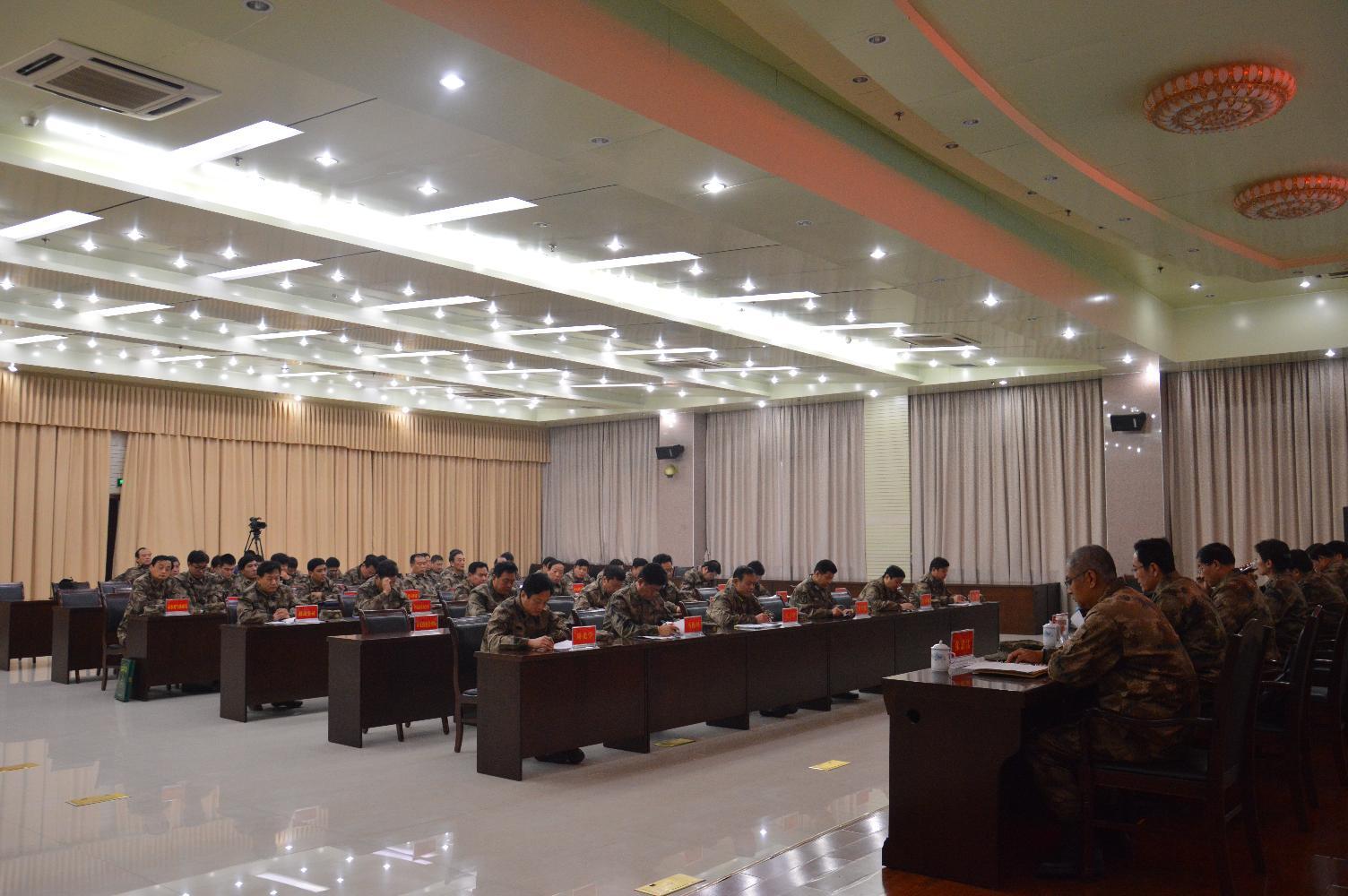 莱芜市国防动员委员会第五次会议