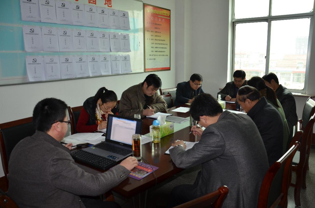 沂水县编办加强干部管理规范干部行为结构化研讨