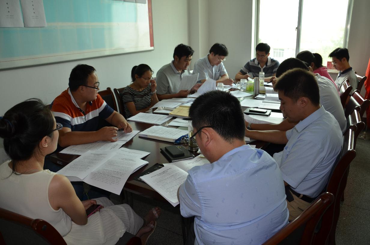 沂水县编办每周五开展信息研讨