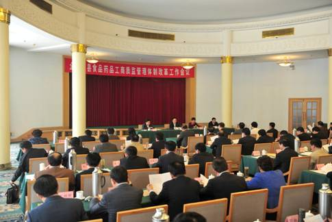 山东省市县食品药品工商质监管理体制改革工作会议