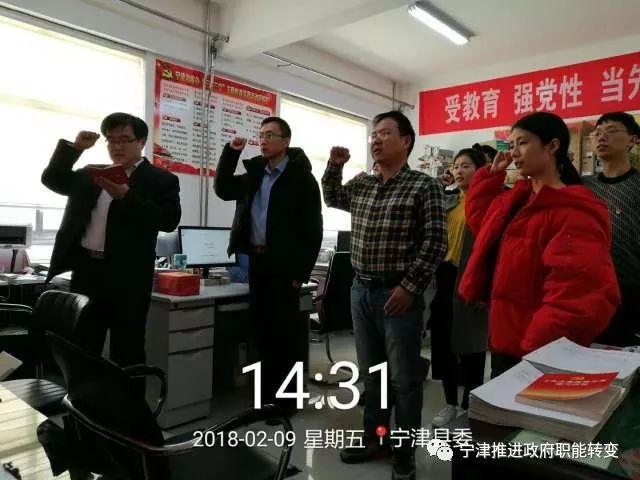 宁津县编办开展不忘初心继续前进主题党员活动日