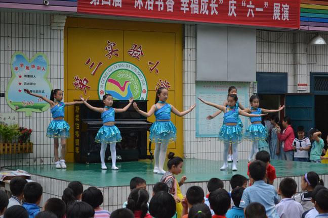 阆中市白塔小学2014年儿童节