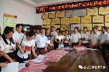 2017年8月15日嵩县县委常委、组织部部长柴洪涛一行到金谷园办事处参观学习