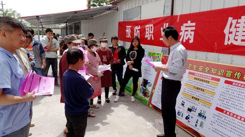 嵩县职业病防治法宣传接地气