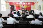 嵩县安监局支部到饭坡洛沟村开展主题党日活动