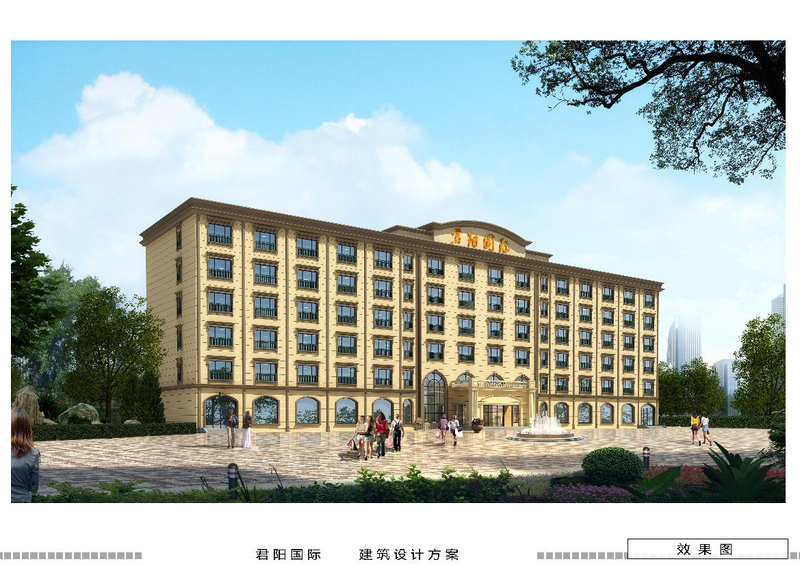 凯顺大酒店二期