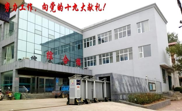 九店乡卫生院综合楼