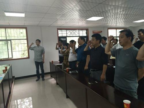 驻村第一书记周亚伟同志带领全体党员重温入党誓词
