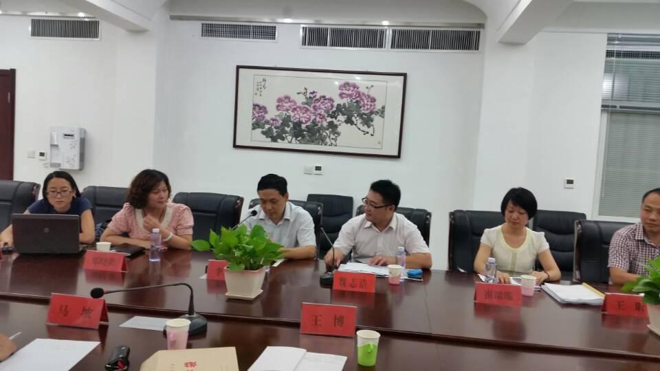 嵩县审计局信息化建设顺利通过河南省审计厅验收