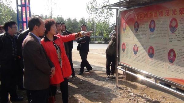 嵩县农村道德建设现场会在库区乡召开