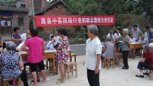 嵩县中医院到库区乡翟岭村开展义诊服务活动