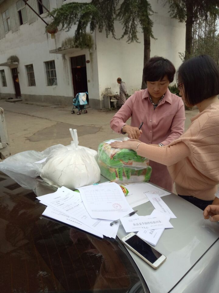 嵩县开展食品安全抽检