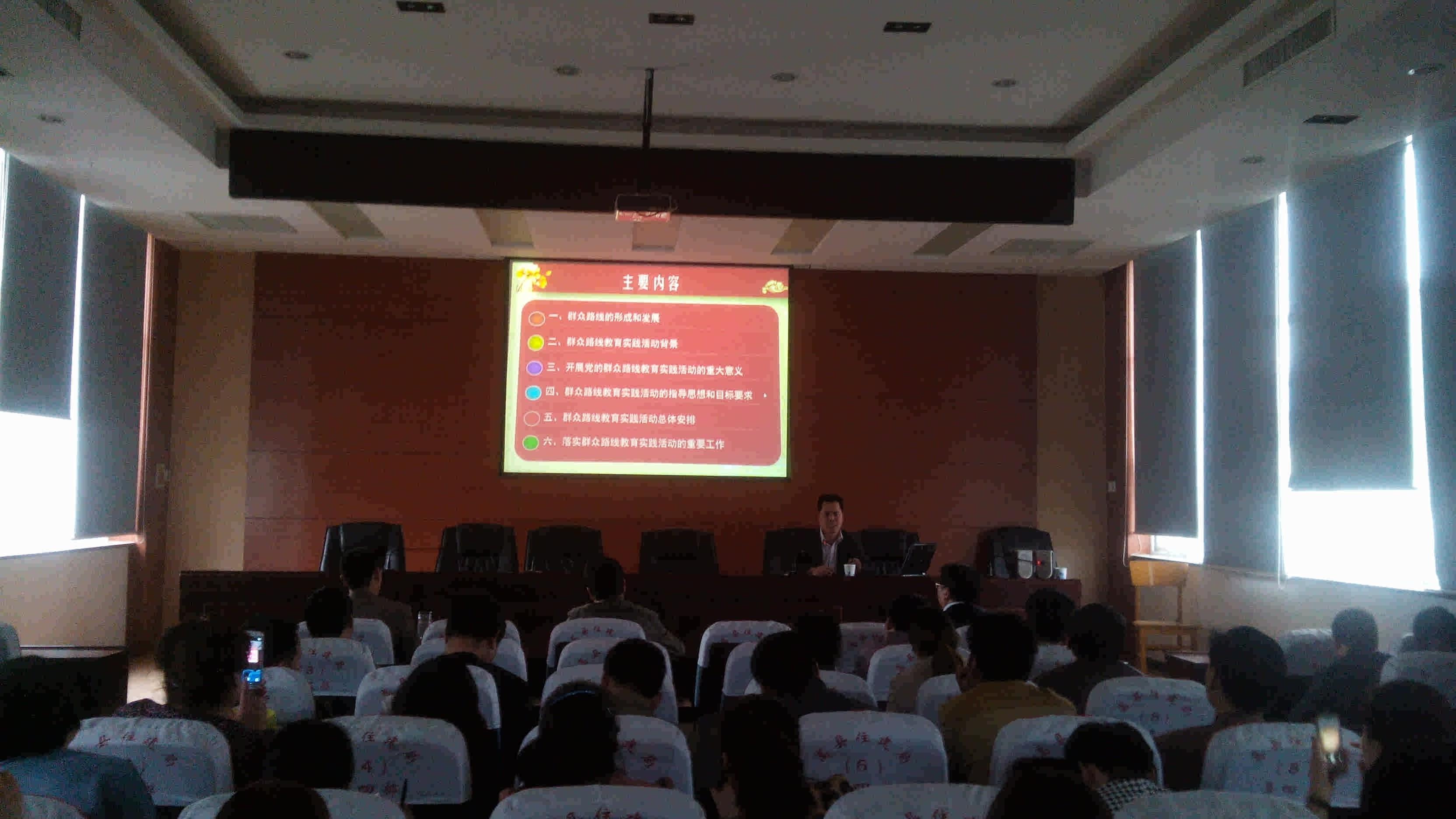 住建局全体人员学习党的群众路线教育实践活动
