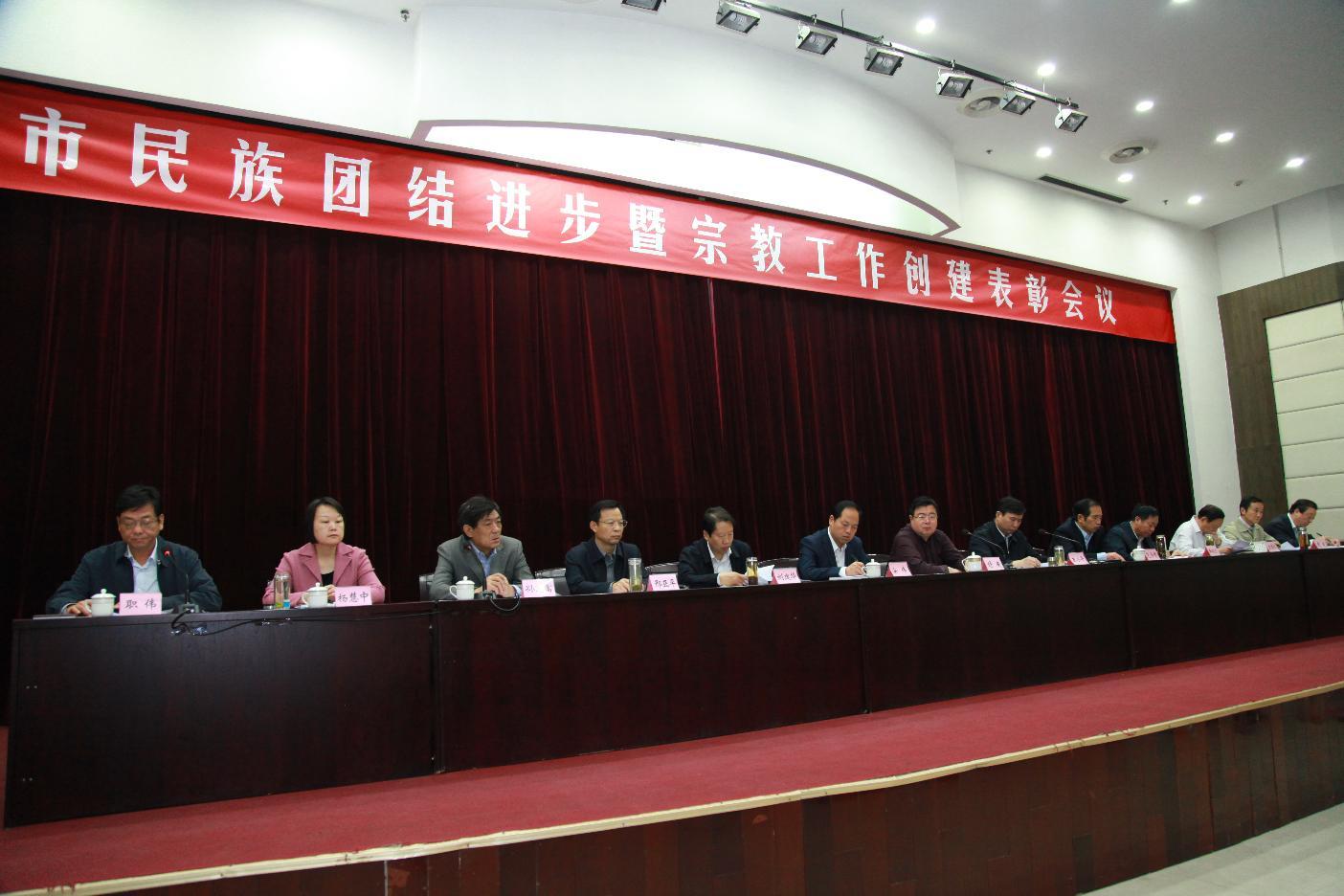 市委常委出席会议