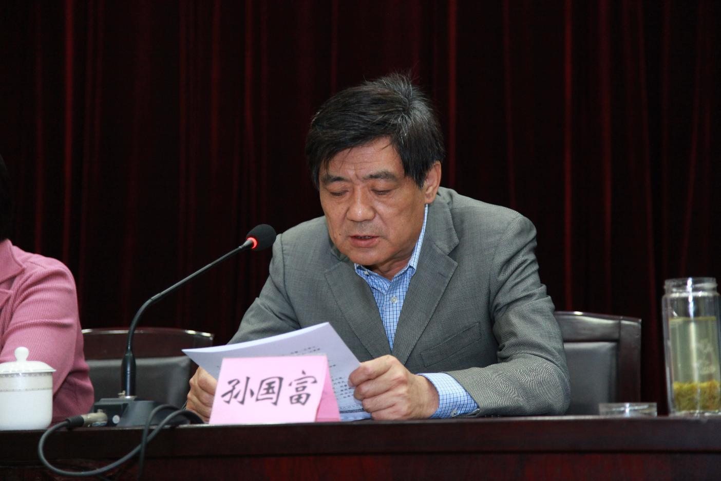 孙部长宣读表彰决定