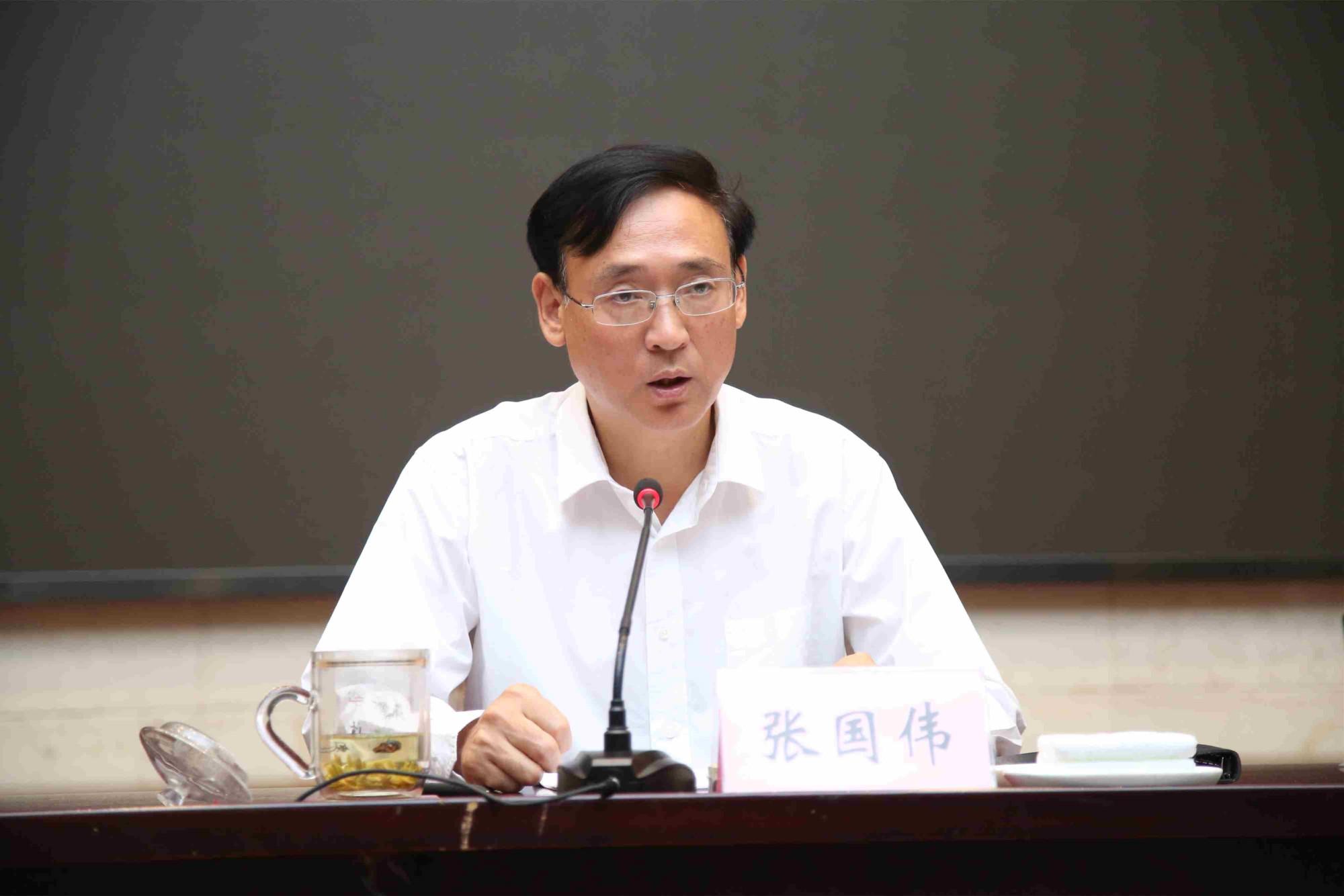 张国伟书记在表彰会上作重要讲话