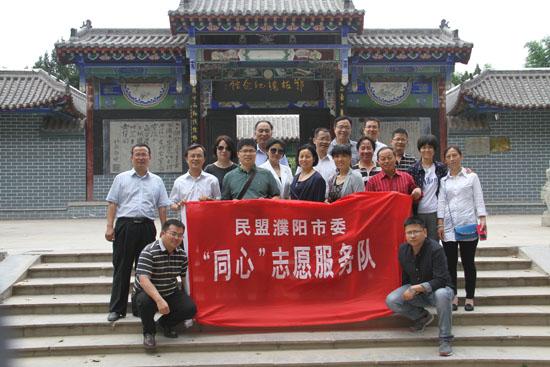 民盟濮阳市委组织盟员参观郑板桥纪念馆