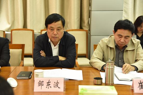 邹东波参加濮阳统战系统中心组学习活动