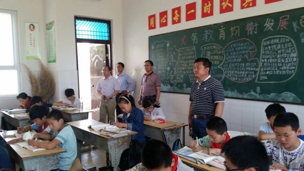 民盟濮阳市油田文教支部开展农村学校音体美教师培训