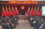 民盟濮阳市委会送科技下乡受欢迎