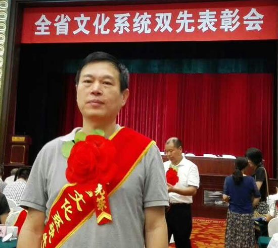 盟员刘小江荣获全省文化系统先进工作者