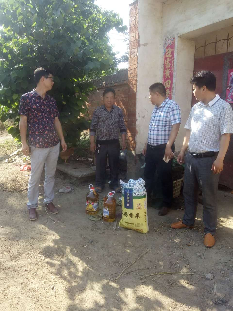 甘岸办事处卫生院积极慰问社区困难群众