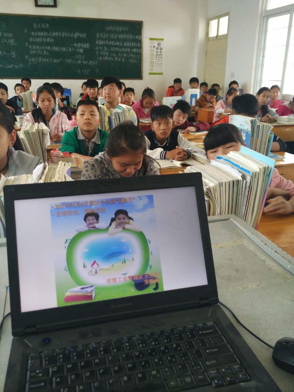 明港工业管理区卫生院爱眼日活动