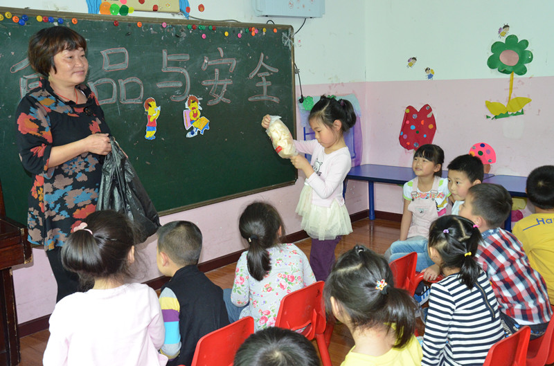 幼儿园近期安全教育工作开展情况总结