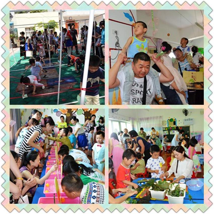 为了庆祝一年一度的六一国际儿童节,丰富孩子们的童年生活,培养初步的环保意识,促进家园共育,增进亲子情感,让全园所有的小朋友都能快乐而有意义地度过儿童节。在园领导的大力支持下,在全体教职员工的共同努力下,5月30日(周六)上午幼儿园成功举办了以创意环保、分享快乐为主题的庆六一环保时装秀及大型游园活动。 上午八点四十分, 庆六一环保时装秀正式开始。教师们精致的纸质服装秀拉开活动帷幕,并把孩子们一下子带进了神秘的童话世界。紧接着孩子和家长闪亮登场了!他们穿着自己亲手制作的环保时装活泼靓丽的走上了T