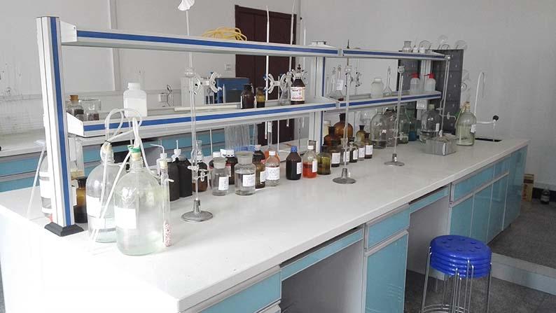 中心实验台