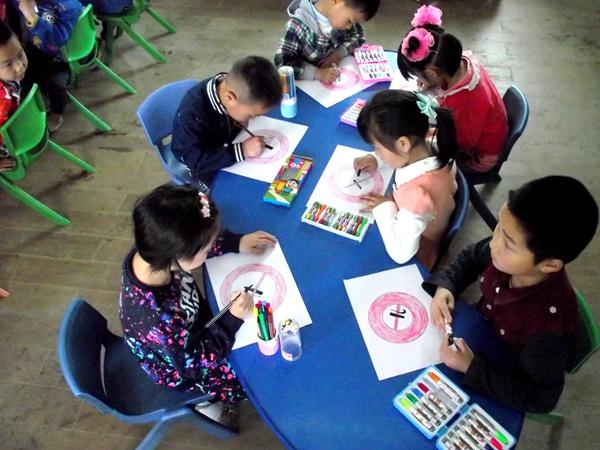 麻家渡中心幼儿园