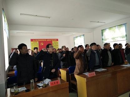 双十星争创活动党员重温入党誓词