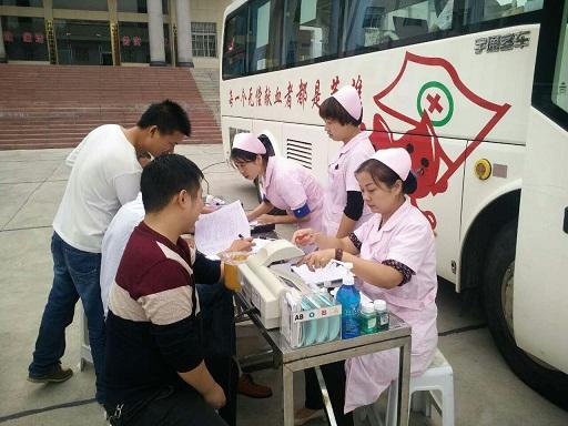 深河乡组织义务献血活动
