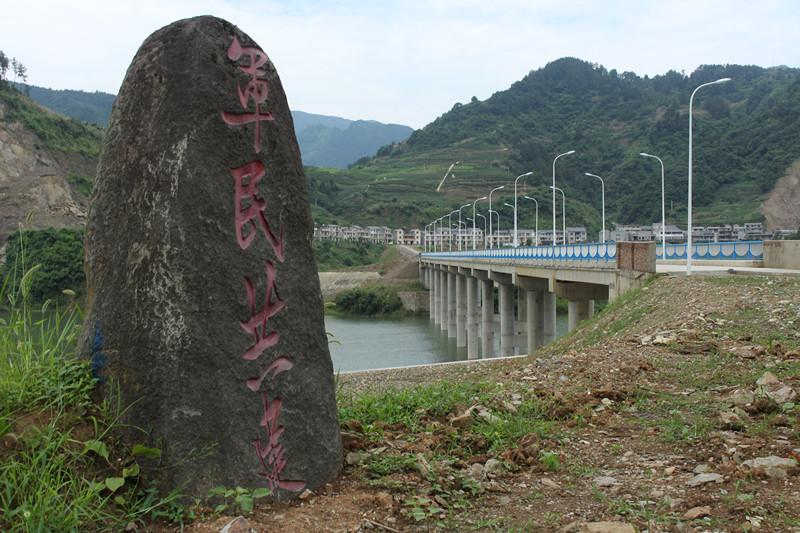 高家湾大桥—军民共建桥