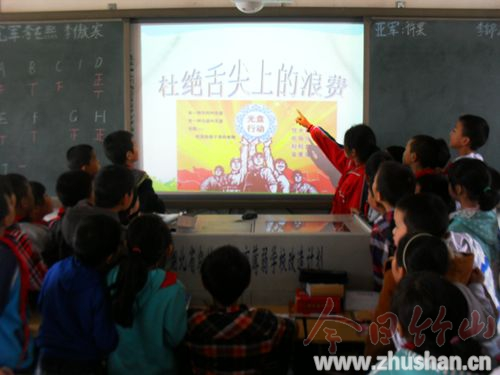 擂鼓镇中心小学组织开展爱粮节粮从我做起主题教育活动