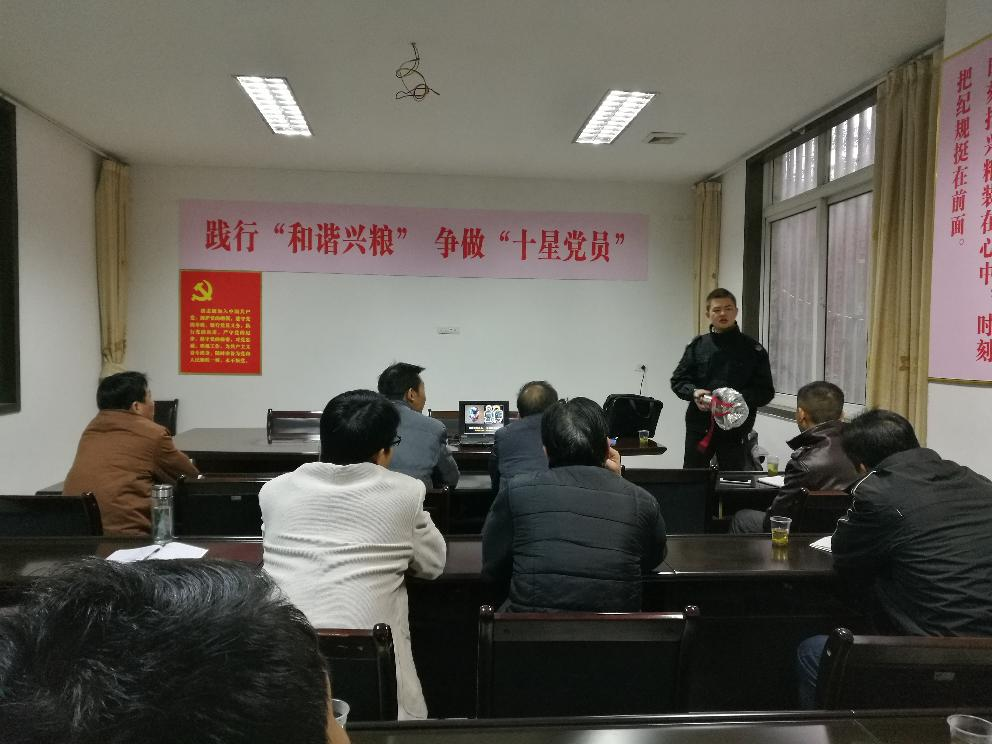 组织开展消防安全知识培训