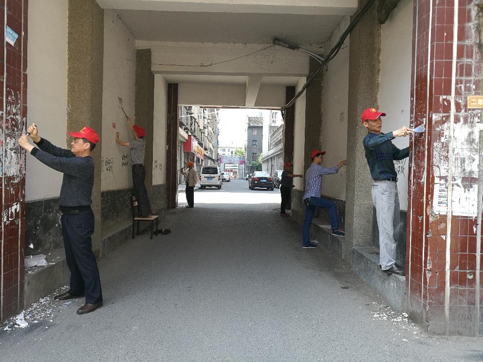 开展五城联创志愿服务活动