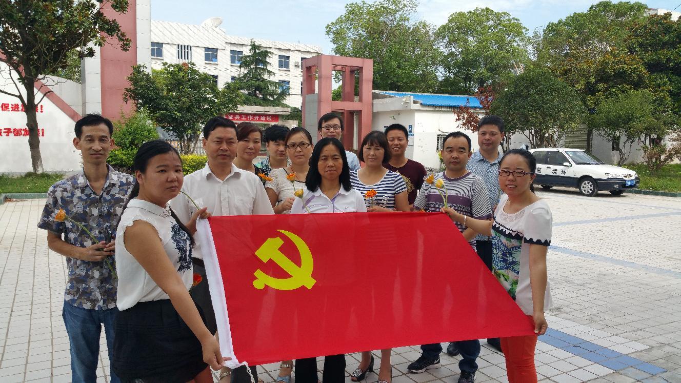 荆门市掇刀区环境监测站