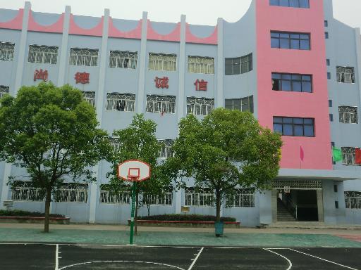 小学教学楼平面图图片