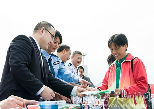 来凤举办515打击和防范经济犯罪宣传日活动