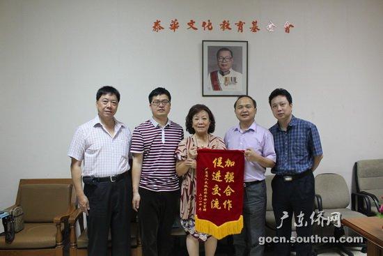 广东省海交会外派教师访问团拜访泰国曼谷华校