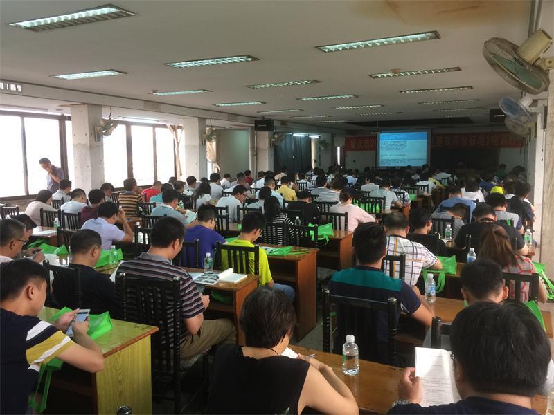 2017年新广东省绿色建筑评价标准培训班